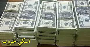 العائلة التي تملك نصف ثروة العالم؟ ٥٠٠ تريليون دولار Family, which owns half the world's wealth? $ 500 trillion