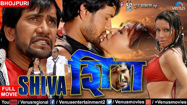 Shiva (2017) Bhojpuri Movie Full HD WEBRip 720p