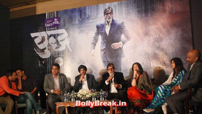 Poster launch of Amitabh Bachchan's first fiction TV series 'Yudh', Amitabh & Sarika at Poster Launch of TV Series Yudh