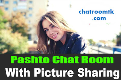 Afghanistan Chat Room