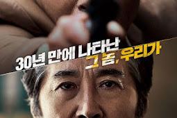 The Chase / Bandeusi Jabneunda / 반드시 잡는다 (2017) - Korean Movie