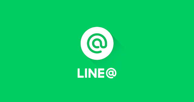 LINE business