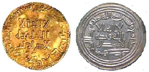 Hasil gambar untuk dinar dirham