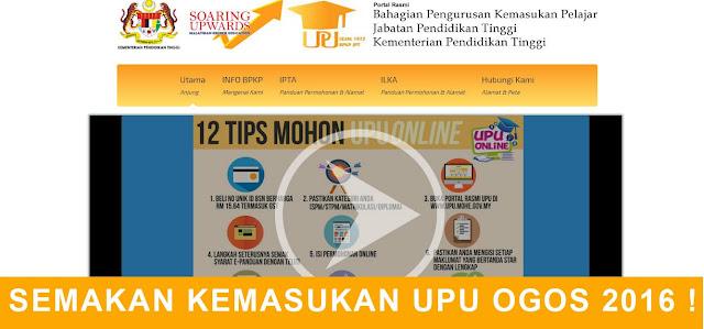 Semakan UPU ogos 2016 Online