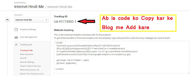 Google Analytics me Account Kaise Banaye