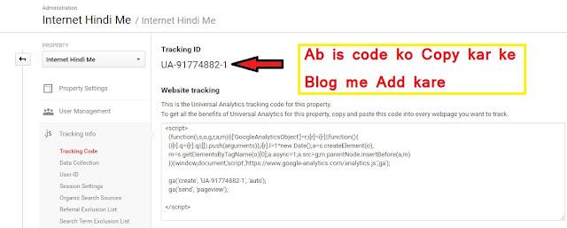 Google Analytics me Account Kaise Banaye