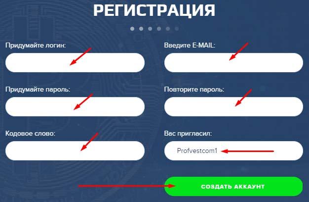 Регистрация в Bitqee 2