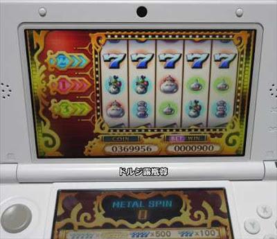 3DS版ドラクエ11 カジノスロット オール7 大当たり画像