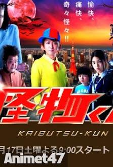 Kaibutsu-kun -Hoàng Tử Quái Vật - Kaibutsu-kun Drama 2012 Poster