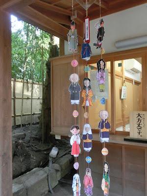 北鎌倉の街道物語