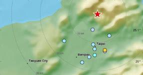 TERREMOTO EN CHINA de magnitud 5,7 - Alerta de Tsunami (Hoy Miércoles 17 Enero 2018) Sismo Temblor EPICENTRO - Taiwán - USGS