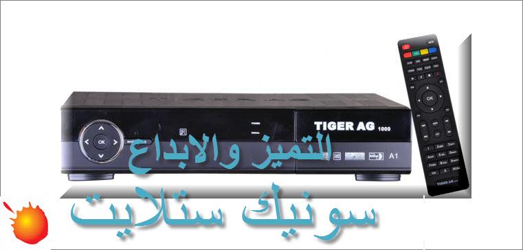 فلاشة تايجر TIGER AG1000 الكبير  بحجم 4 ميجا