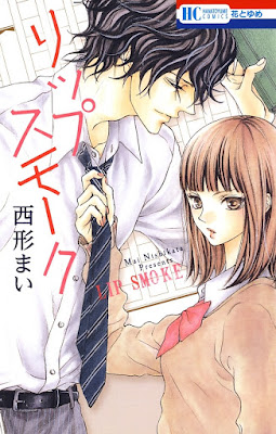 [Manga] リップスモーク [Lip Smoke] Raw Download