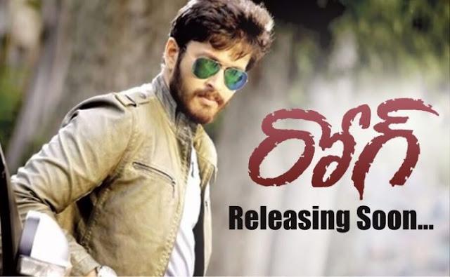 Rogue Telugu Movie Trailer 2017 | Puri Jagannath, Ishan, Angela, Mannar Chopra | Tollywood Movie Trailers 2017