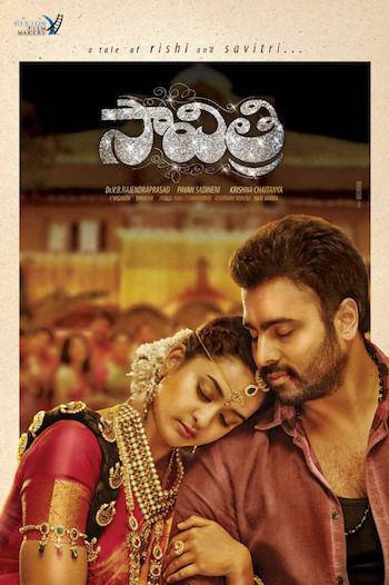 Savitri (2016) UNCUT Dual Audio Hindi HDRip