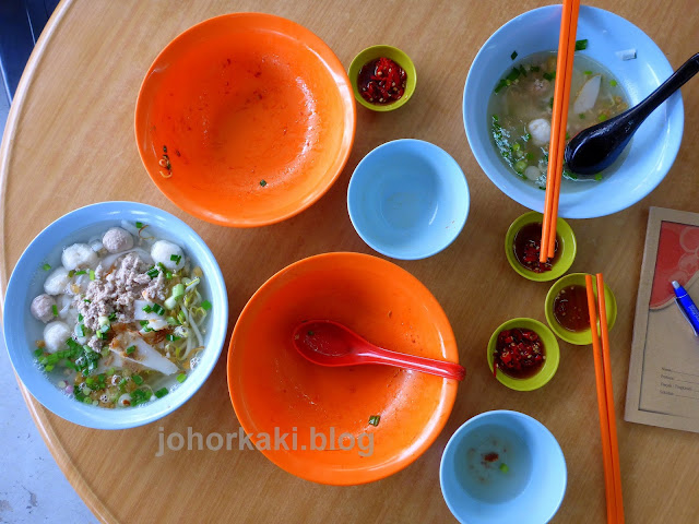 Ah-Siang-Teochew-Mee-Thirteen-Yaw-Mutiara-Mas-Skudai