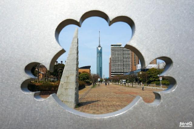 Popular character Sazae-san & Fukuoka Tower