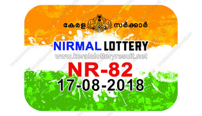 KeralaLotteryResult.net , kerala lottery result 17.8.2018 nirmal NR 82 17 august 2018 result , kerala lottery kl result , yesterday lottery results , lotteries results , keralalotteries , kerala lottery , keralalotteryresult , kerala lottery result , kerala lottery result live , kerala lottery today , kerala lottery result today , kerala lottery results today , today kerala lottery result , 17 08 2018 17.08.2018 , kerala lottery result 17-08-2018 , nirmal lottery results , kerala lottery result today nirmal , nirmal lottery result , kerala lottery result nirmal today , kerala lottery nirmal today result , nirmal kerala lottery result , nirmal lottery NR 82 results 17-8-2018 , nirmal lottery NR 82 , live nirmal lottery NR-82 , nirmal lottery , 17/8/2018 kerala lottery today result nirmal , 17/08/2018 nirmal lottery NR-82 , today nirmal lottery result , nirmal lottery today result , nirmal lottery results today , today kerala lottery result nirmal , kerala lottery results today nirmal , nirmal lottery today , today lottery result nirmal , nirmal lottery result today , kerala lottery bumper result , kerala lottery result yesterday , kerala online lottery results , kerala lottery draw kerala lottery results , kerala state lottery today , kerala lottare , lottery today , kerala lottery today draw result,