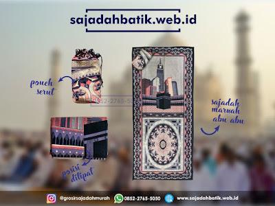 keutamaan sholat tarawih, sajadah batik murah, 0852-2765-5050