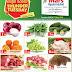 عروض مارس هايبر ماركت عمان  Mars Hypermarket Offers عروض الثلاثاء 27 مارس