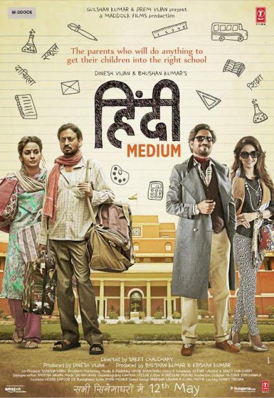 Hindi+Medium.jpg