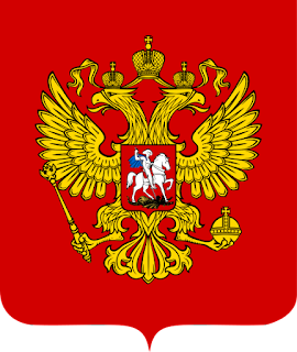 Lambang Federasi Rusia