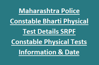 Maharashtra Police Constable Bharti Physical Test Details SRPF Constable Physical Tests Information & Date