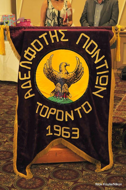 Εκλογές στην Αδελφότητα Ποντίων Τορόντο «Παναγία Σουμελά»