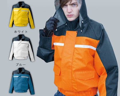 Kuchofuku Nadalles Air-conditioned Jacket