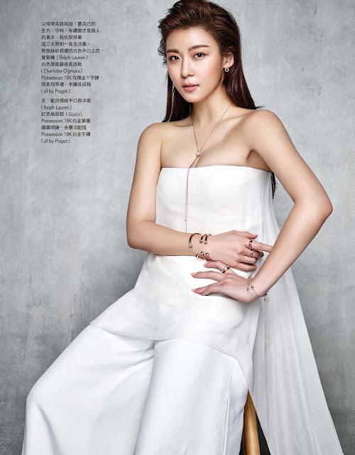 Ha Ji Won 하지원 - Vogue Taiwan May 2016 Pictures 07