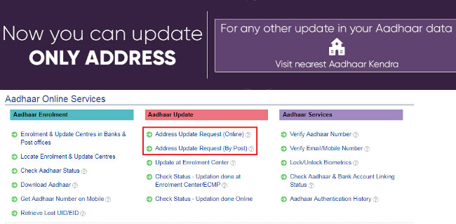 now you can update only address in aadhaar card