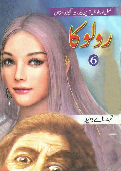 Roloka Part 6 By A. Waheed Pdf Free Download