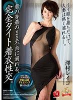 (Chinese-sub) JUY-602 着の身着のまま不貞に溺れる