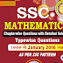 7300 SSC Mathematics by Rakesh Yadav in Hindi PDF Download