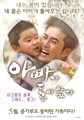 Download Daddy's back (2016) 720p HDRip Subtitle Indonesia