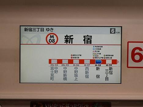 丸ノ内線 新宿三丁目行き2 02系サインウェーブ更新車