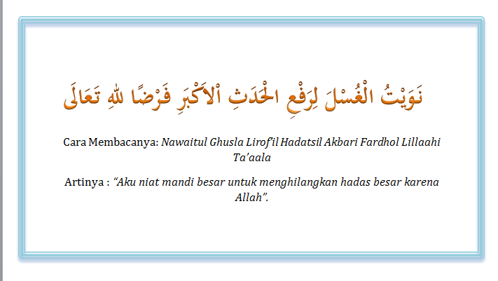 Doa Mandi Wajib Setelah Berhubungan Suami Istri
