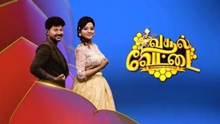 Vasool Vettai 02-11-2019 Vijay TV Show