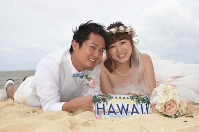 Oahu Hawaii
