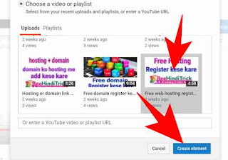 Youtube video me end screen & annotations use kaise kare 8