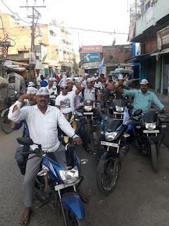 Aap-madhubani-dhokha-diwas