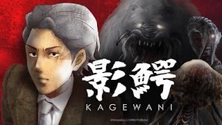 Kagewani – Todos os Episódios