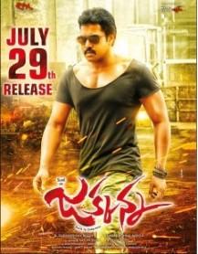 Jakkanna (2016) Telugu Movie DVDScr 700MB