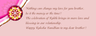 raksha-bandhan-quotes-status-wishes-images-2019