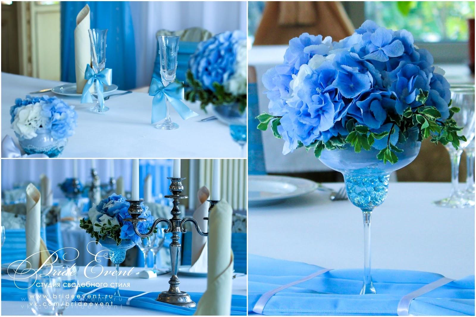 Синие свадебные платья фото невест в нарядах бело-синего 23