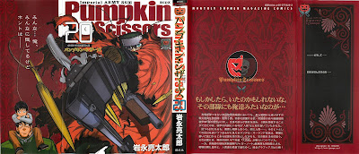 パンプキン シザーズ 第01-20巻 [Pumpkin Scissors vol 01-20] rar free download updated daily