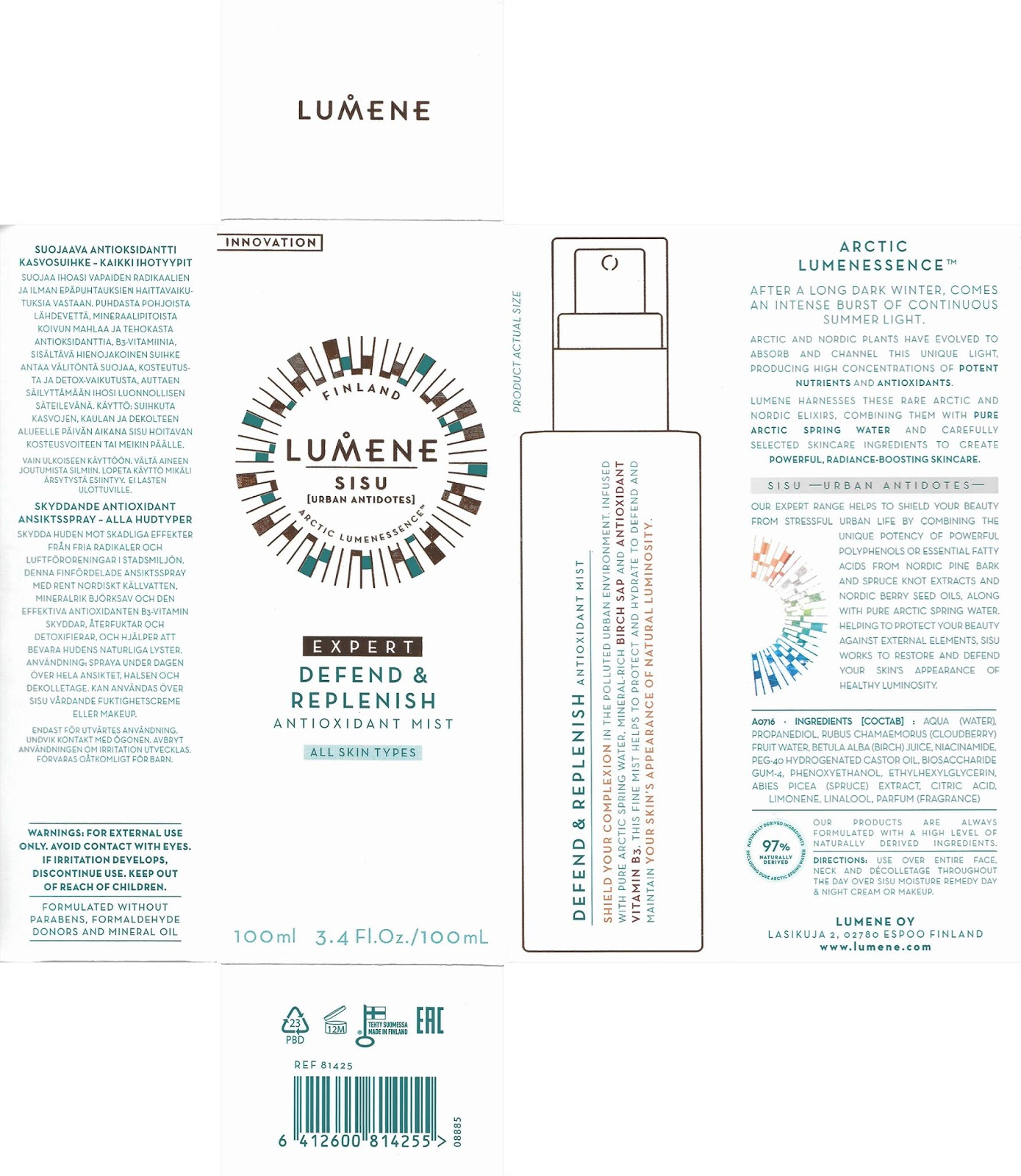 lavlilacs LUMENE Sisu Urban Antidotes Defend & Replenish Antioxidant Mist packaging