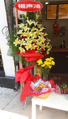 Shop hoa tươi đường Đoàn Văn Bơ Quận 4