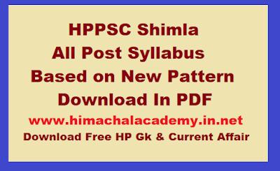 HPPSC Syllabus, Download In PDF,HPPSC
