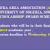 Awka Area Association (AAA) Scholarship Award for Final Year Students - 2018/19